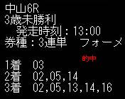 ore32_3.jpg