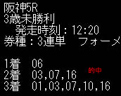 ore33_3.jpg