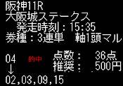 ore33_4.jpg