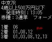 ore39_5.jpg