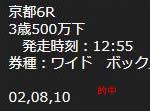 ore518_1.jpg