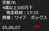 ore525_1.jpg