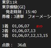 ore526_2.jpg