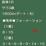 ouma46_1.jpg