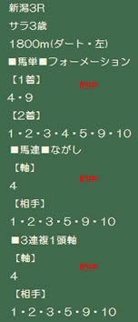 ouma511_1.jpg