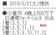 si32_1.jpg