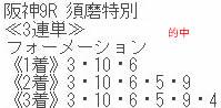 sy316_1.jpg