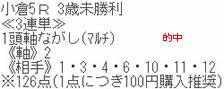 sy32_1.jpg