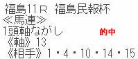 sy414_1.jpg