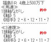 sy414_2.jpg