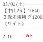 taz32_1.jpg