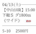 taz413_1.jpg