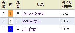 tokyo2_616.jpg