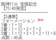 uma623_2.jpg