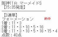 uma69_1.jpg