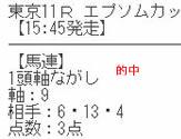 uma69_2.jpg