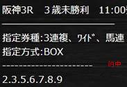 xxx317_1.jpg