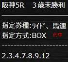 xxx323_1.jpg