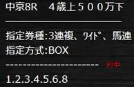 xxx323_2.jpg