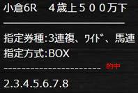 xxx33_2.jpg