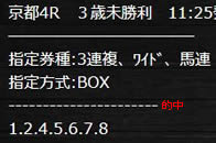 xxx511_2.jpg