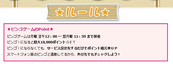 20190602_gd_bingo2.png