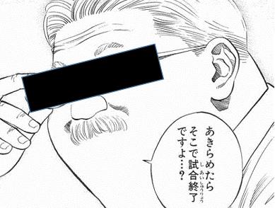 20190605_anzai_1.png