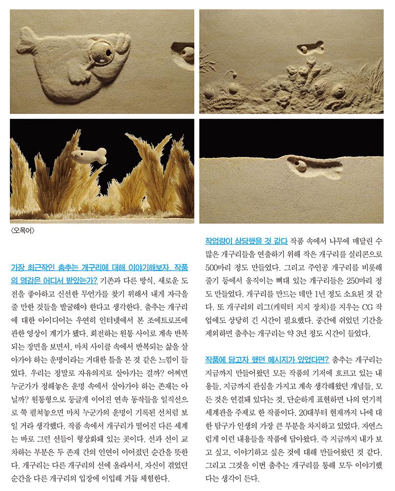 ILC_KIM_Jinman02.jpg