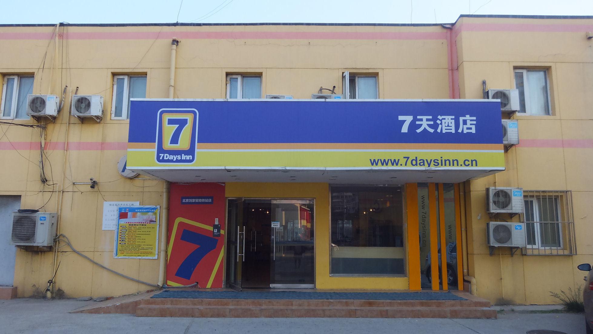 chinaAR24.jpg