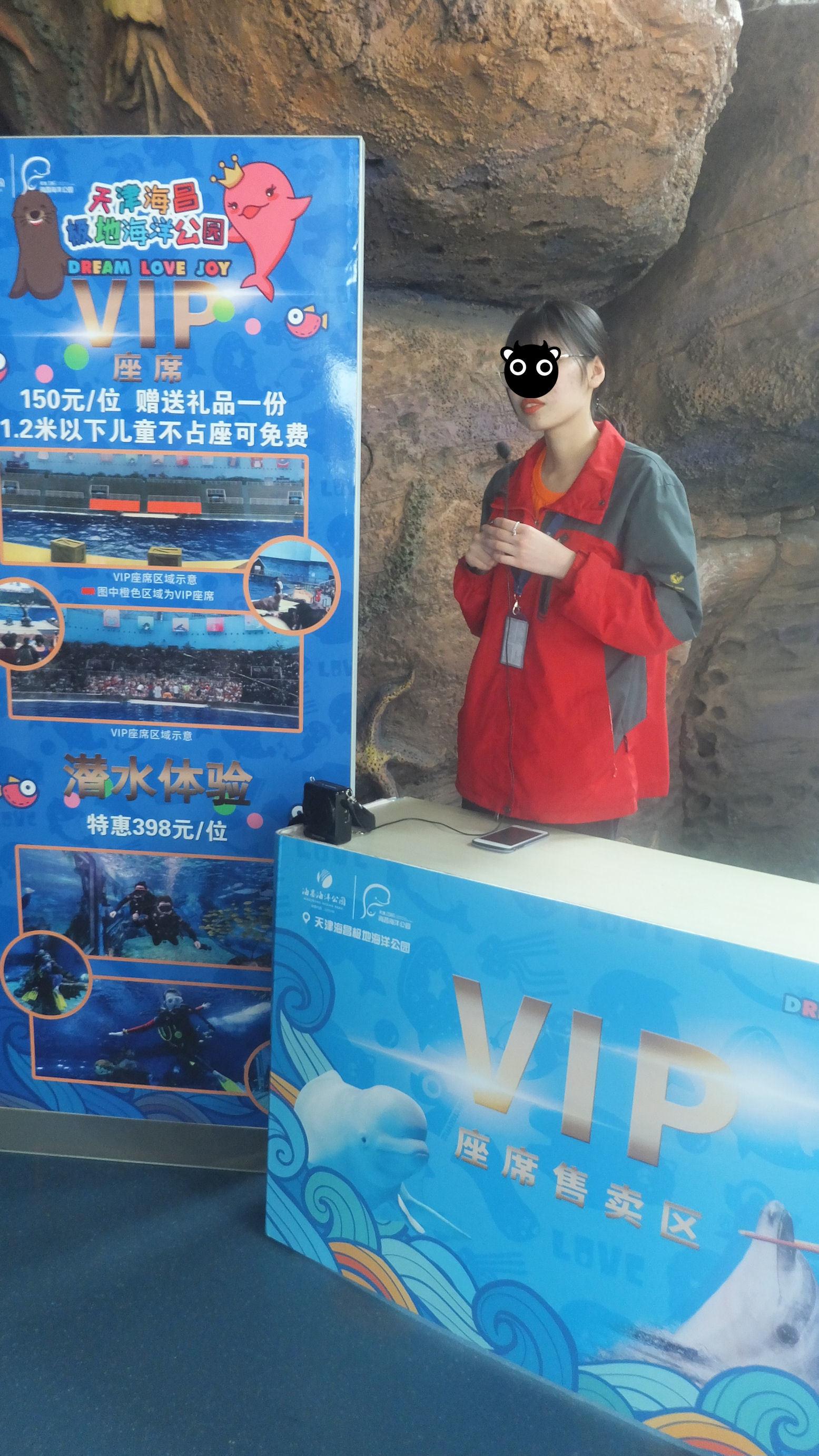 chinaAR50.jpg