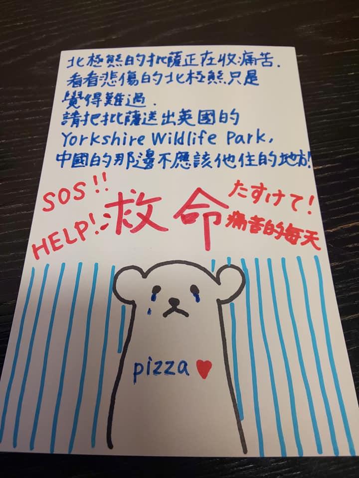 pizzahagaki2.jpg
