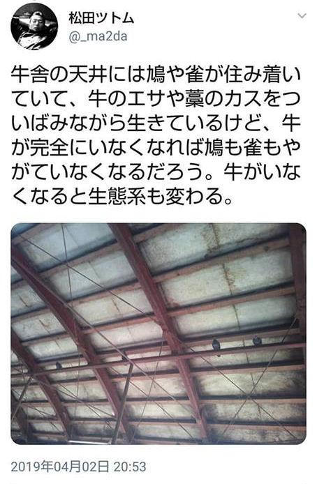 twrakuno2.jpg