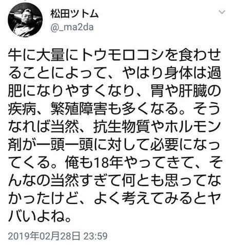 twrakuno32.jpg