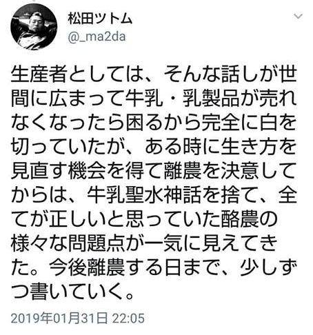 twrakuno46.jpg