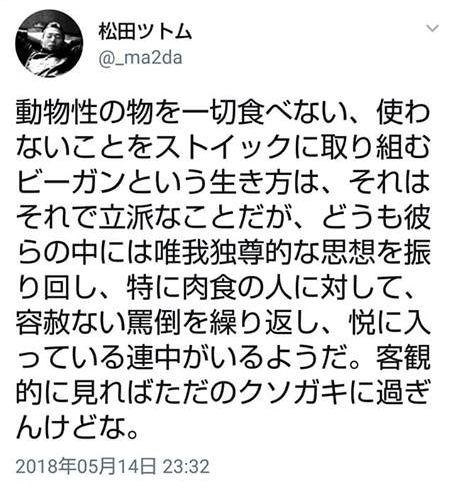 twrakuno73.jpg