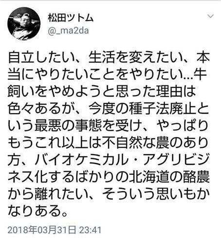 twrakuno74.jpg