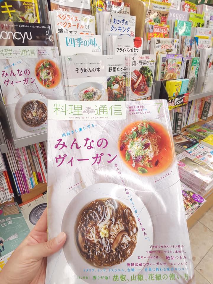 vegancookbook.jpg