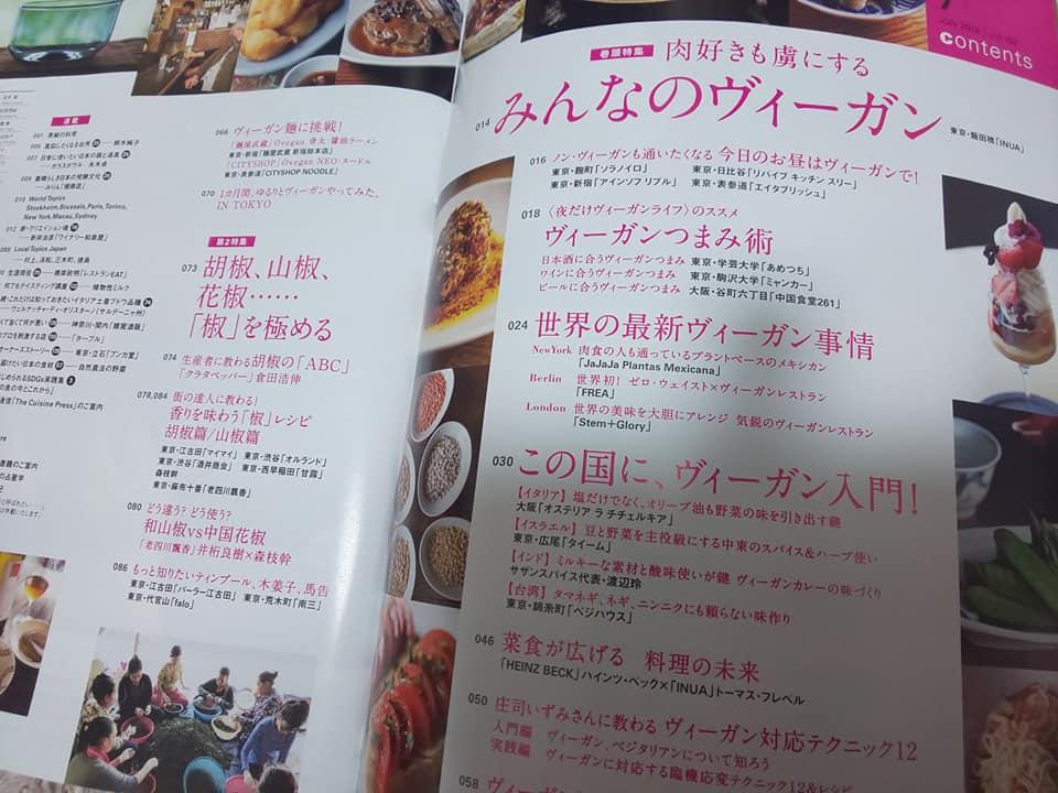 vegancookbook2.jpg