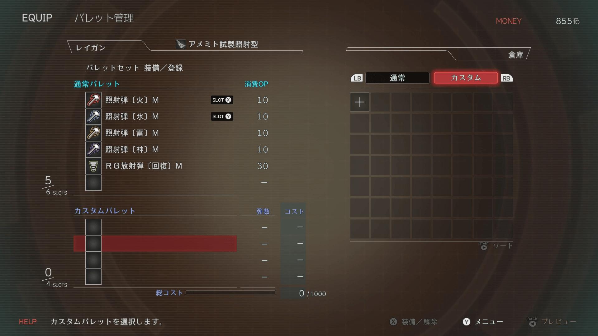 映画 テレビ 2019_03_22 0_07_59-min