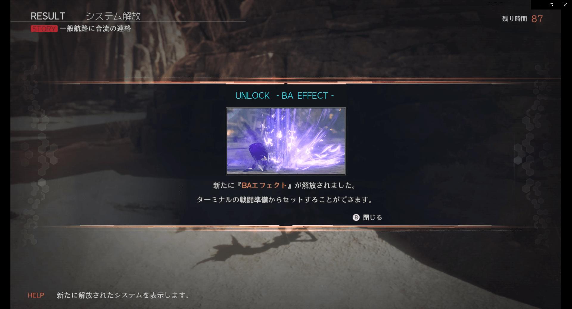 映画 テレビ 2019_03_22 0_11_19-min
