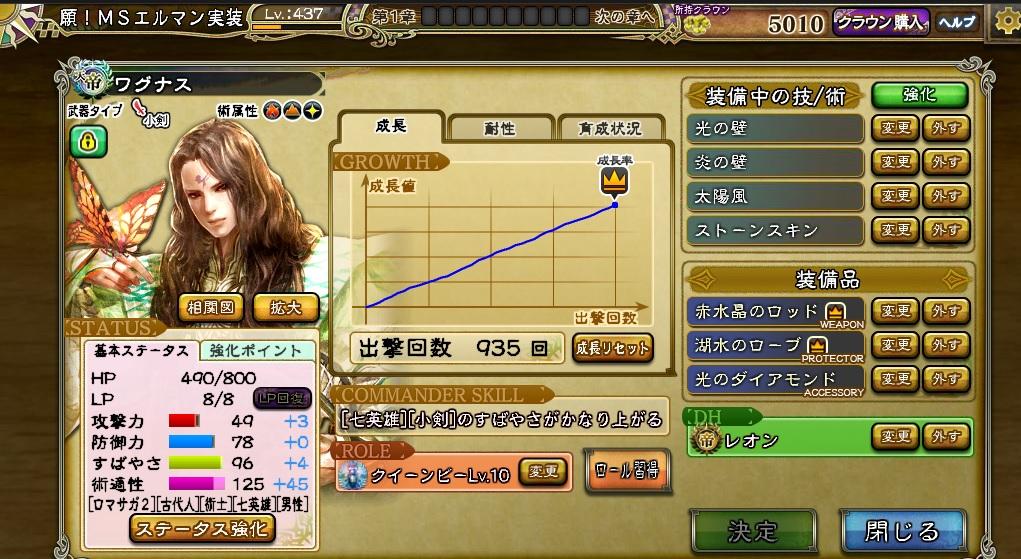 imsaga20190619_wagunasu.jpg
