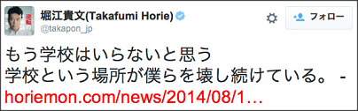 1019horie6.png