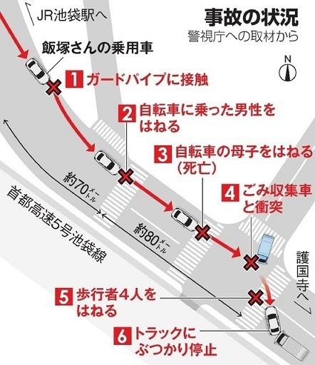 20190419-00000075-asahi-000-view.jpg