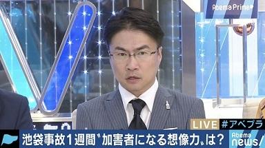 20190426-00010021-abema-000-view.jpg