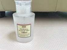 化粧水ディスペンサー0325 - コピー