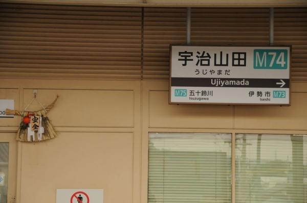 DSC_3867.jpg