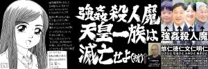 アナログ絵167a
