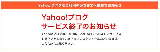 yafusakujo.jpg