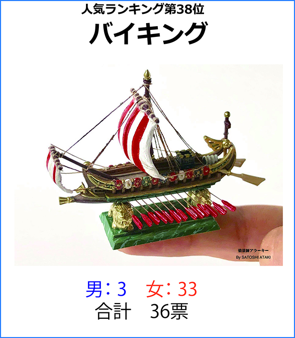 倉吉_38