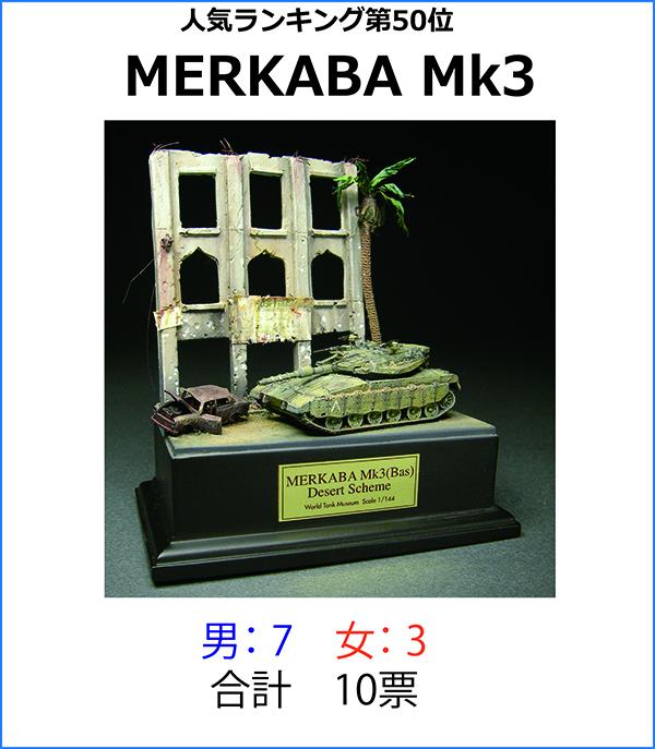 倉吉_50